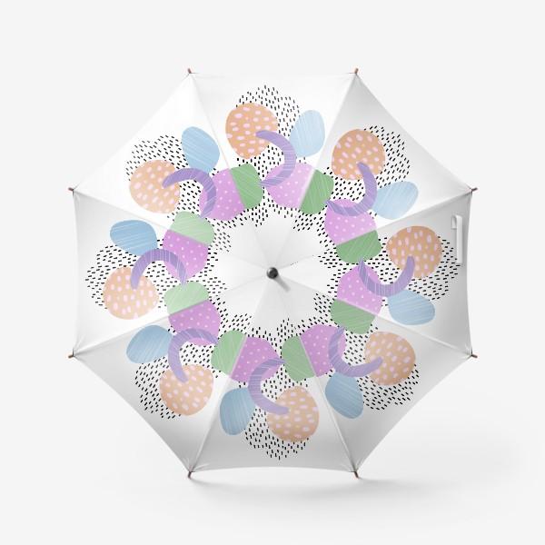 Зонт «Абстрактные пятна »