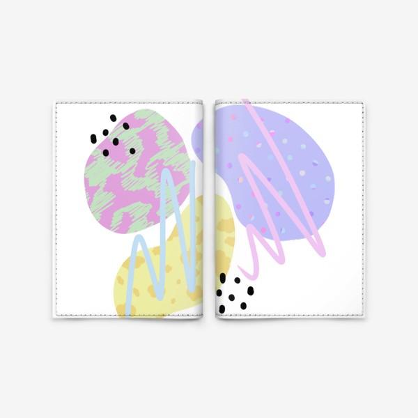 Обложка для паспорта «Абстрактные пятна »