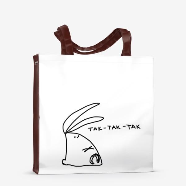 Сумка-шоппер «Так-так-так. Заяц размышляет»
