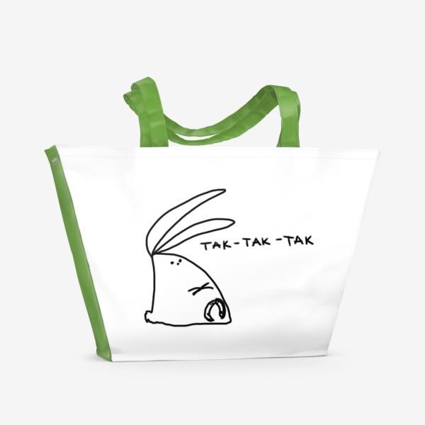 Пляжная сумка «Так-так-так. Заяц размышляет»