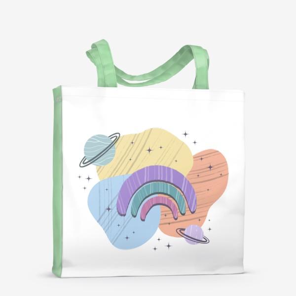 Сумка-шоппер «Абстрактные пятна (космос, радуга)»