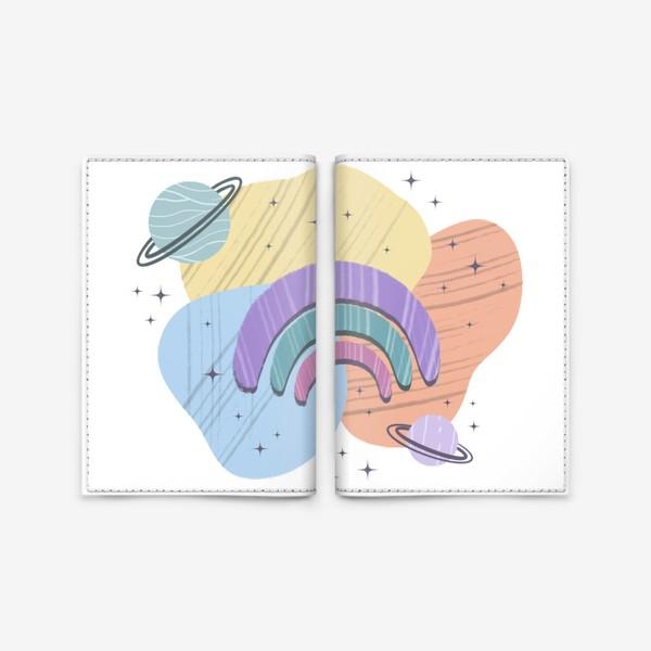 Обложка для паспорта «Абстрактные пятна (космос, радуга)»