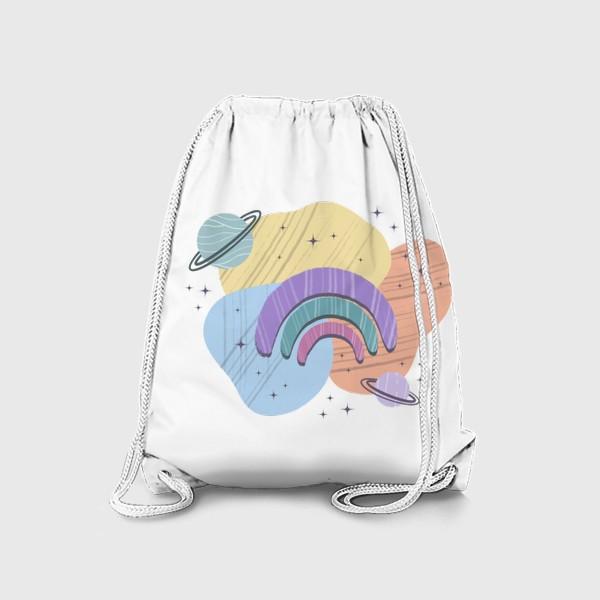Рюкзак «Абстрактные пятна (космос, радуга)»