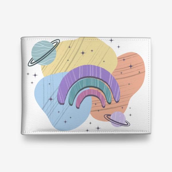 Кошелек «Абстрактные пятна (космос, радуга)»