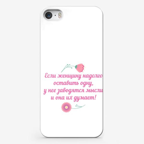 Чехол iPhone «Если женщину оставить одну... Юмористическое предупреждение и цветы»