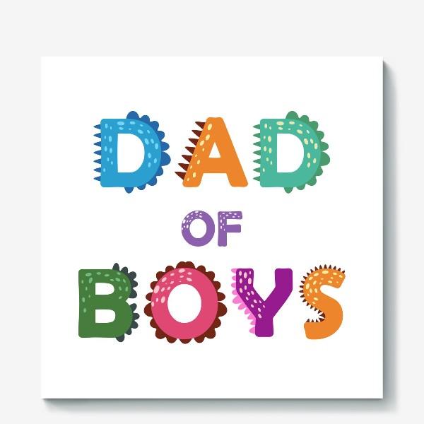 Холст «Папа мальчиков. Яркая надпись»