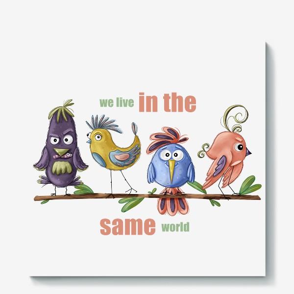 Холст «Веселые птички»