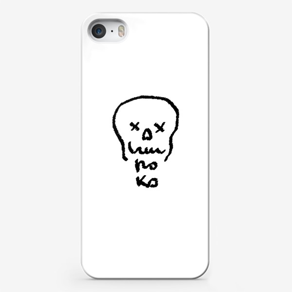 Чехол iPhone «Улыбайся Широко»