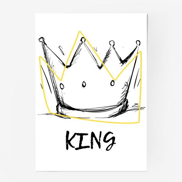Постер «KING/Король»
