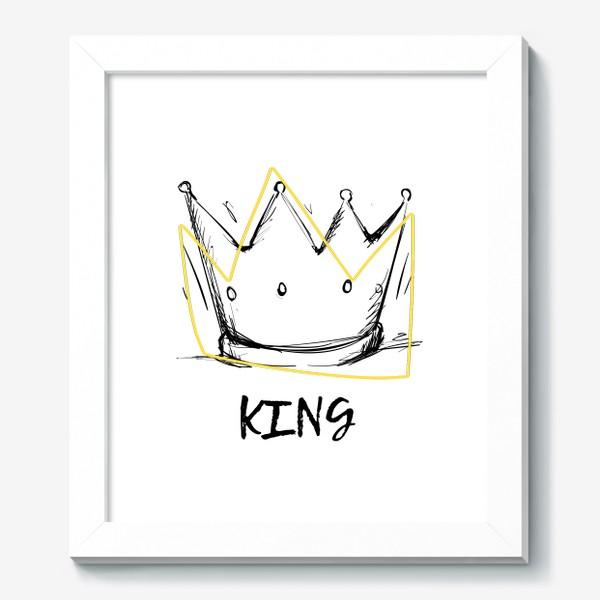 Картина «KING/Король»
