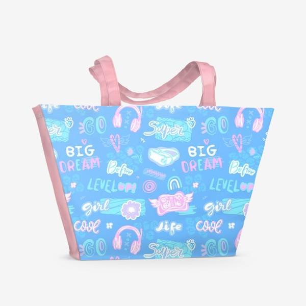 Пляжная сумка «Большие мечты»