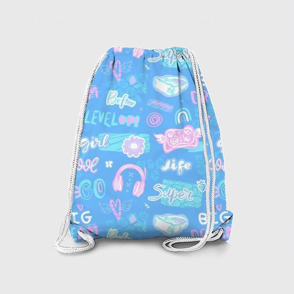 Рюкзак «Большие мечты»
