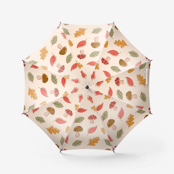 Зонт «Осенний паттерн»