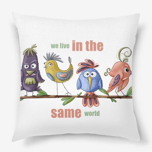 Подушка «Веселые птички»