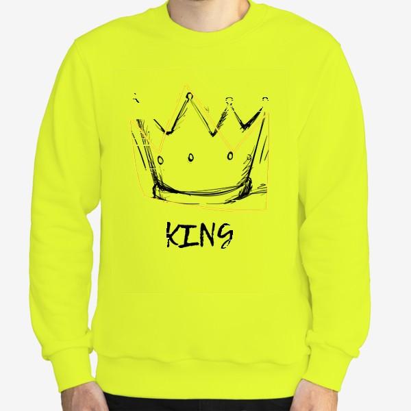 Свитшот «KING/Король»