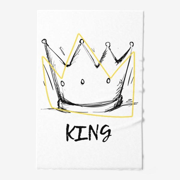 Полотенце «KING/Король»