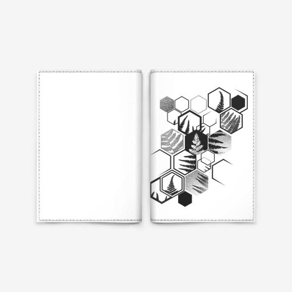 Обложка для паспорта «Hexagonal Fern»