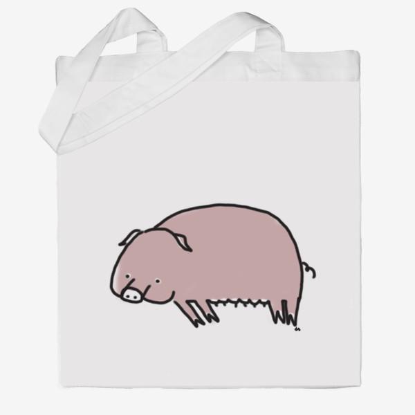 Сумка хб «Свинка лежит на боку»
