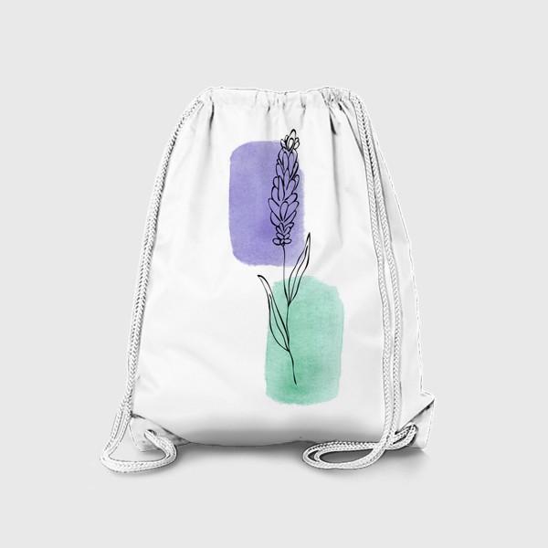 Рюкзак «Абстракция. Сиреневая и бирюзовая акварель, лаванда»