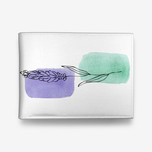 Кошелек «Абстракция. Сиреневая и бирюзовая акварель, лаванда»