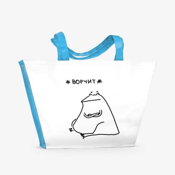 Пляжная сумка «Жаба ворчит »