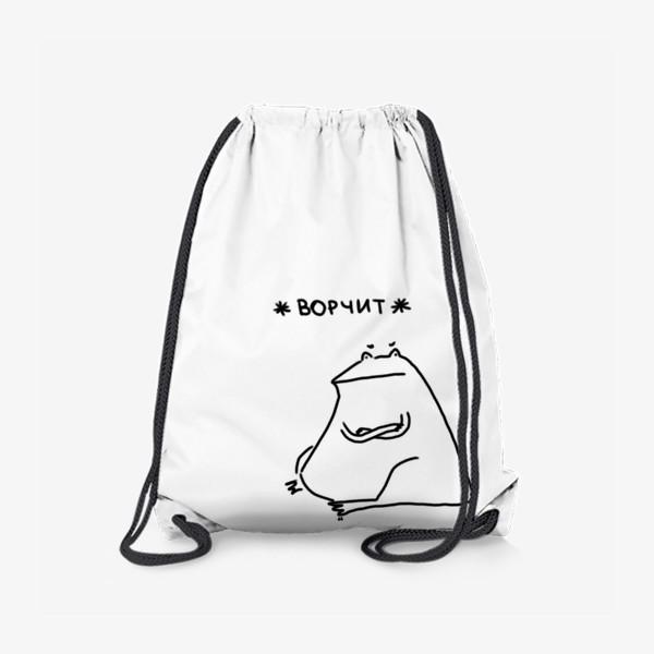 Рюкзак «Жаба ворчит »