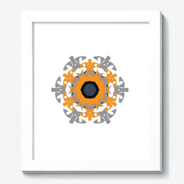 Картина «Орнамент оранжевый »