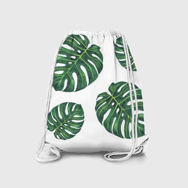 Рюкзак «Монстера на белом»