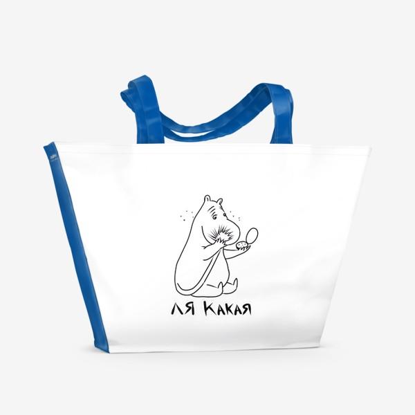 Пляжная сумка «Муми-тролли Фрекен Снорк ля какая »