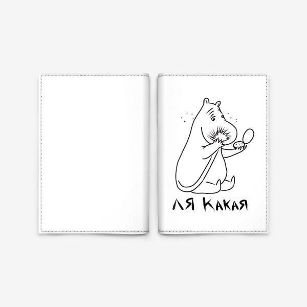 Обложка для паспорта «Муми-тролли Фрекен Снорк ля какая »