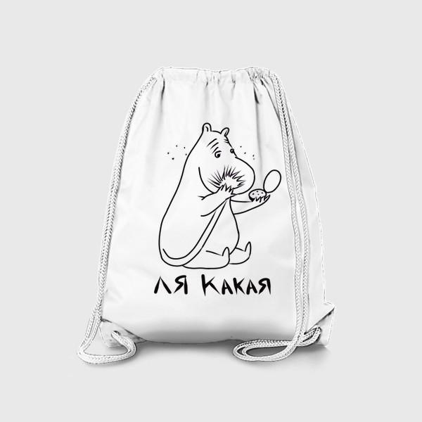 Рюкзак «Муми-тролли Фрекен Снорк ля какая »