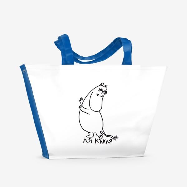 Пляжная сумка «Фрекен Снорк Муми-тролли ля какая»
