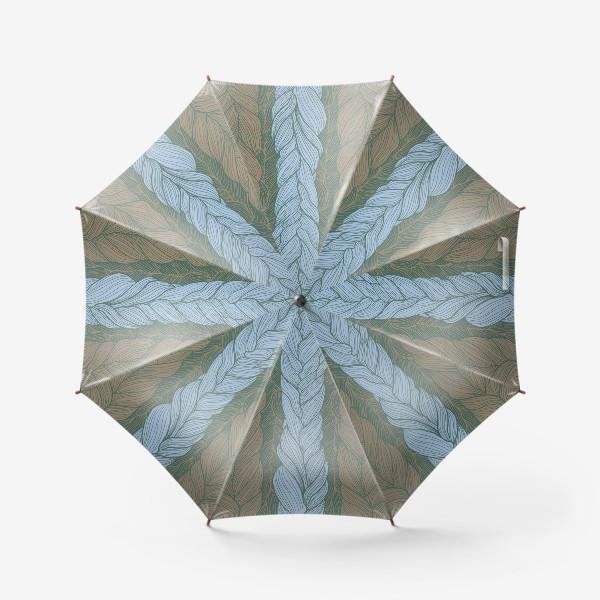 Зонт «Вязаный паттерн»