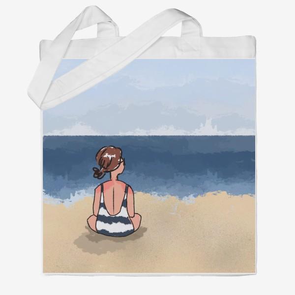 Сумка хб «На море отдых бархатный сезон девушка на песке пляж»