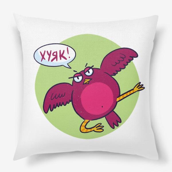 Подушка «Дерзкая птичка»