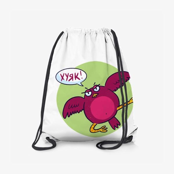 Рюкзак «Дерзкая птичка»
