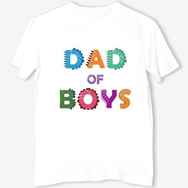 Футболка «Папа мальчиков. Яркая надпись»