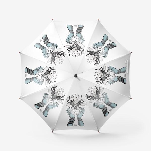 Зонт «Корона главной Ведьмы (из Дневник Ведьмы, 18-ая серия, 2-ой сезон) (в цвете)»