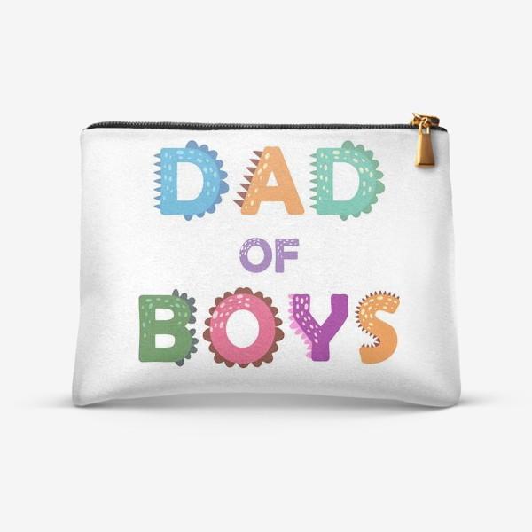 Косметичка «Папа мальчиков. Яркая надпись»
