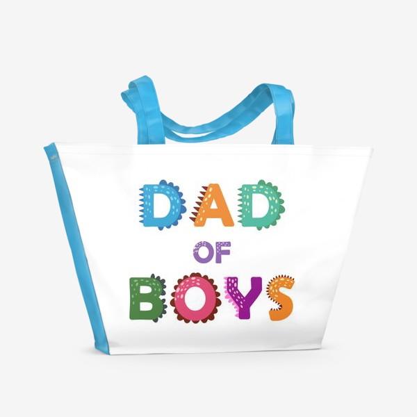 Пляжная сумка «Папа мальчиков. Яркая надпись»