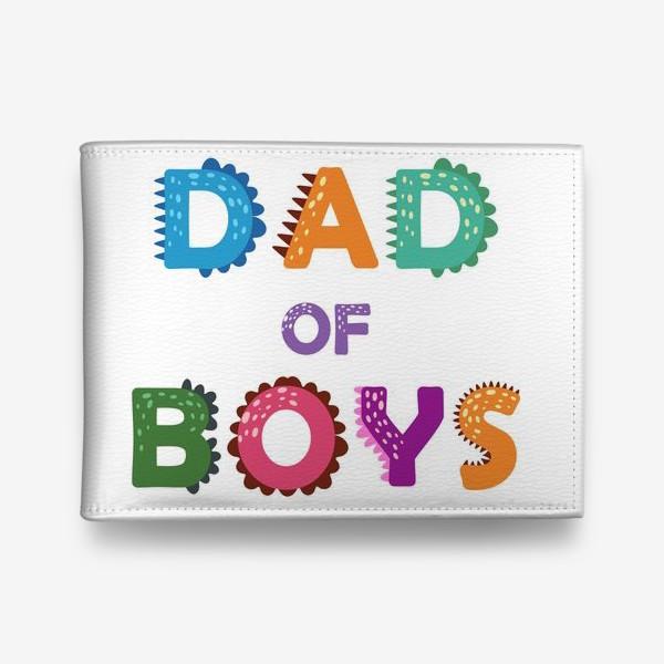 Кошелек «Папа мальчиков. Яркая надпись»