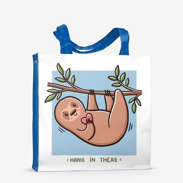 Сумка-шоппер «Милый ленивец с сердечком с мотивирующей надписью. Hang in there!»