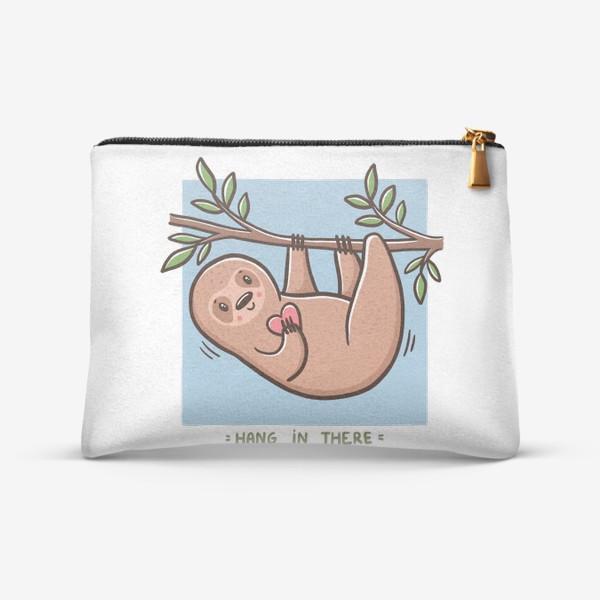 Косметичка «Милый ленивец с сердечком с мотивирующей надписью. Hang in there!»
