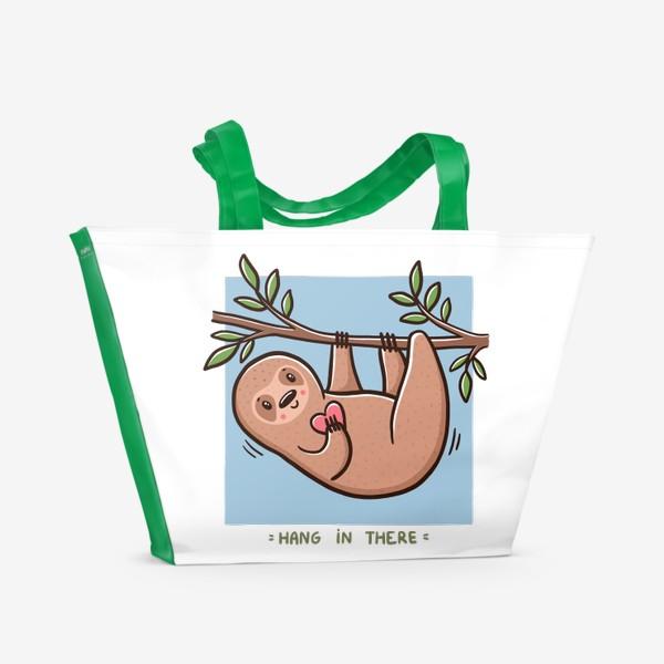 Пляжная сумка «Милый ленивец с сердечком с мотивирующей надписью. Hang in there!»