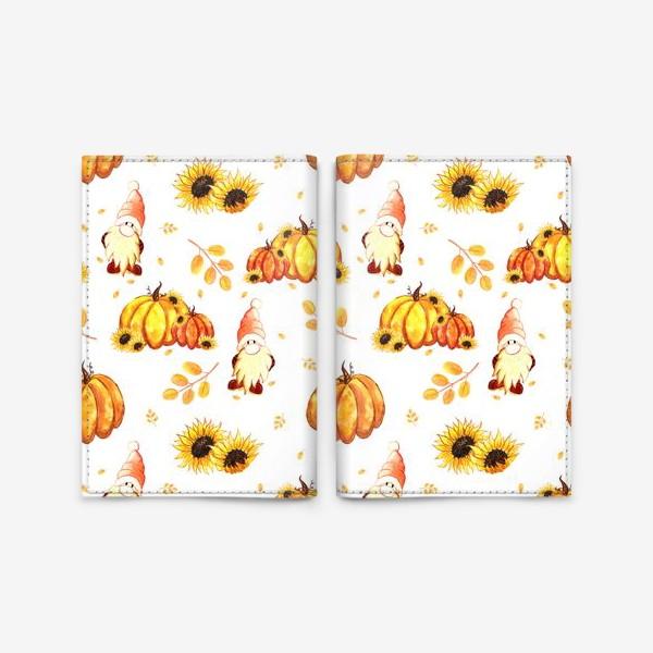 Обложка для паспорта «Осенние гномы с тыквами»