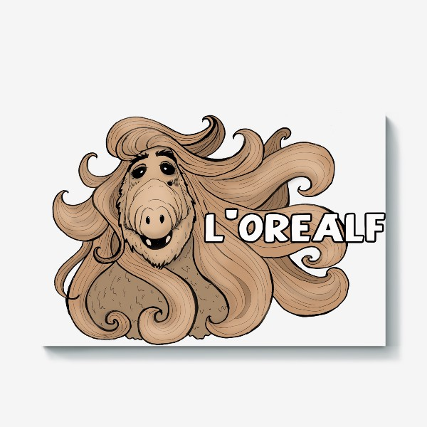 Холст «L'OrealF. Альф сериал. Подарок стилисту»