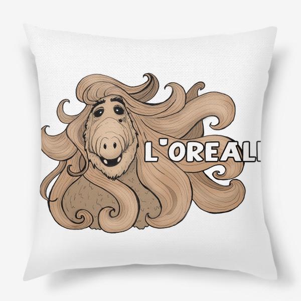 Подушка «L'OrealF. Альф сериал. Подарок стилисту»