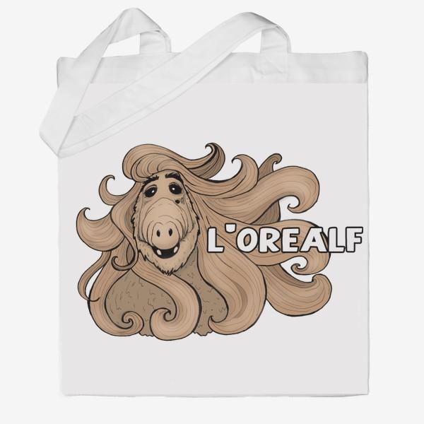 Сумка хб «L'OrealF. Альф сериал. Подарок стилисту»