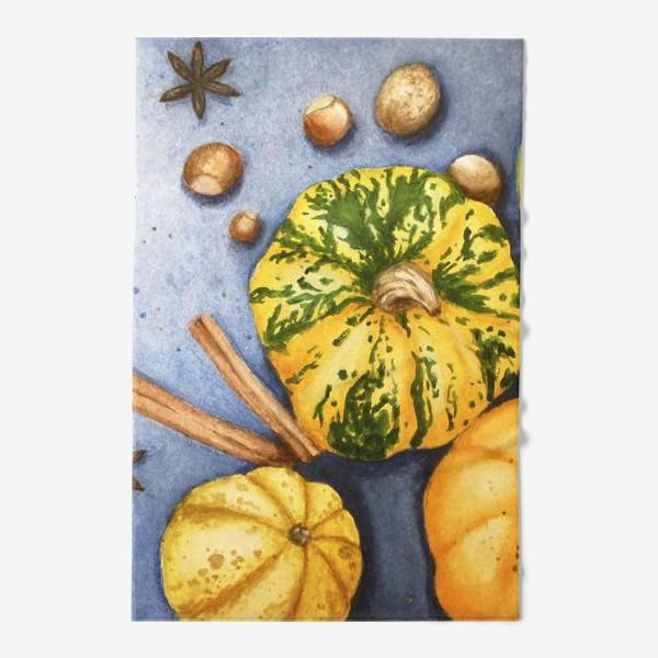 Полотенце «Осенний натюрморт - тыквы»