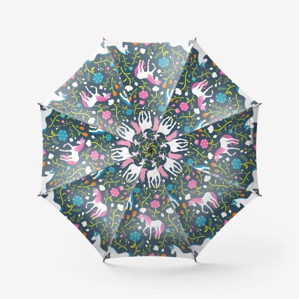 Зонт «Разноцветные единороги и цветы»